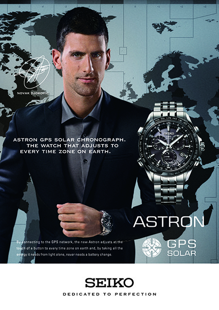 _seiko_astron_reggliss_production